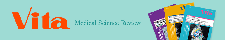 Vita Medical Science Review